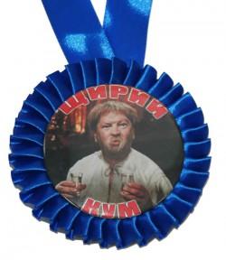Медаль Щирий кум