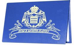 Диплом-Сертификат Дом в Монте-Карло