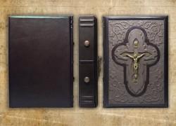 Библия (подарочное издание). Dn-140