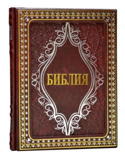 Библия (без футляра). Dn-363