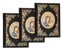 Чудотворные иконы серия из 3-х книг (темно-коричневый). Dn-368