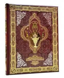 Иллюстрированная библия. Dn-399
