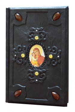 Православный молитвослов. Dn-430