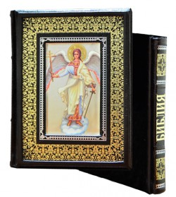 Подарочный экземпляр Библия и Евангелие в 2-х томах, Dn-365
