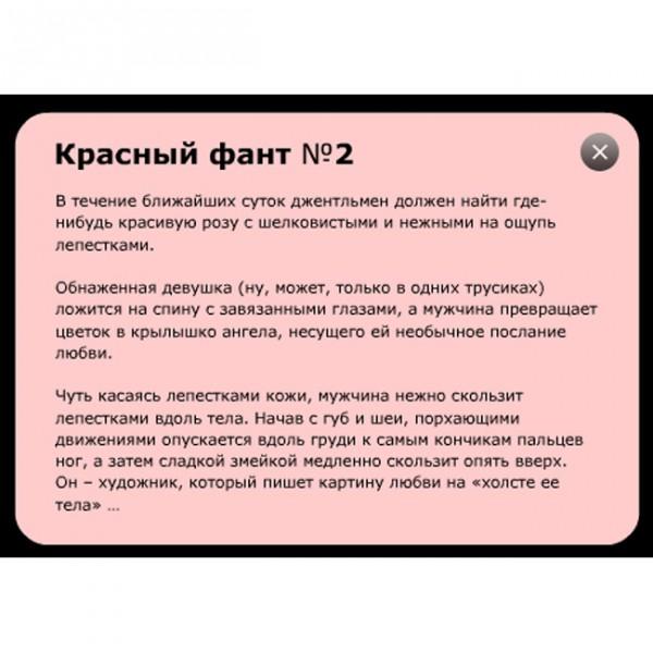 chastnoe-russkoe-zhenshinu-ebut-tolpoy