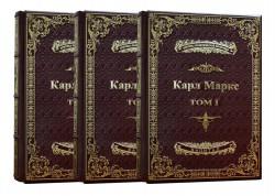 Карл Маркс. Капитал в 3-х томах, Dn-436