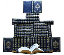 Библиотека. Гении Власти. Dn-275