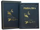 Жизнь и ловля пресноводных рыб. Леонид Сабанеев. В футляре, синяя