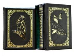 Сабанеев. Охота и Рыбалка в двух томах, Dn-56