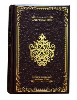 Артур Конан Дойл. Полное собрание повестей и рассказов о Шерлоке Холмсе в одном томе. Dn-418