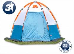 Зимняя палатка Maverick Ice 5 Blue