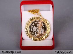 Медаль Золота невістка