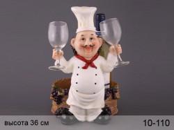Подставка под бутылку Шеф повар