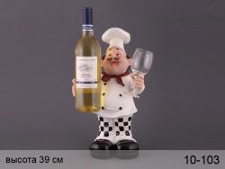 Подставка под бутылку Шеф повар с бокалом