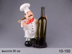 Декоративная подставка под бутылку Шеф повар