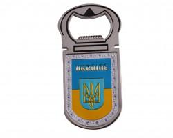 Открывалка Герб Украины