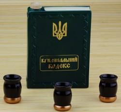 Коньячный набор Книга Кодекс
