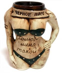 Чашка Суперледи Черное море 2