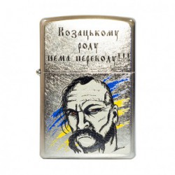 Зажигалка Zippo Classics Ukraine Cossack Street Chrome