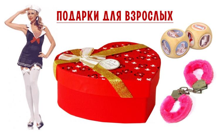 Сосание груди подарки женщине эротика