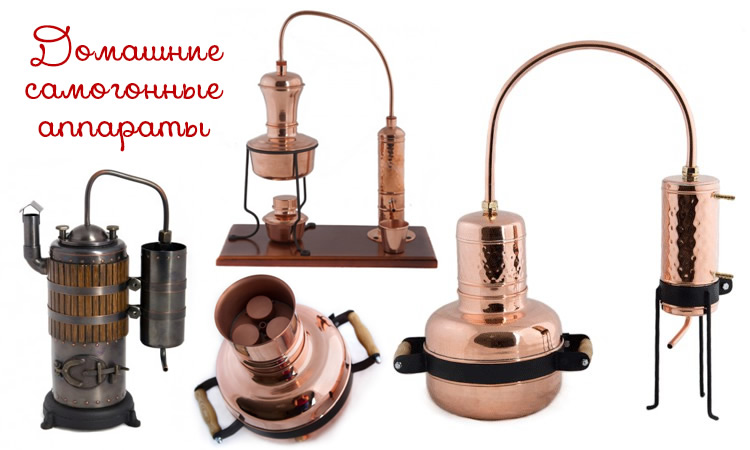 Мини самогонный аппарат подарок украина самогонный аппарат купить в интернет магазине windows