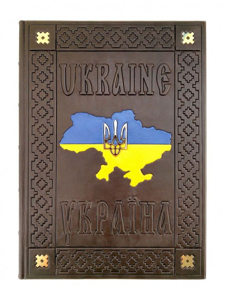 Украина большая (Позолота)