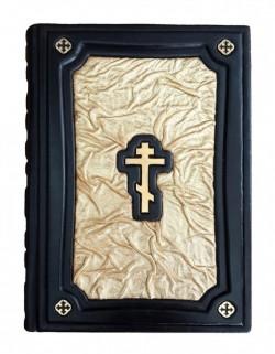 """Библия мини """"Златая"""""""