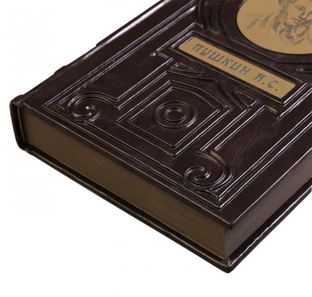Пастернак. Библиотека великих писателей. Брокгауз - Ефрон