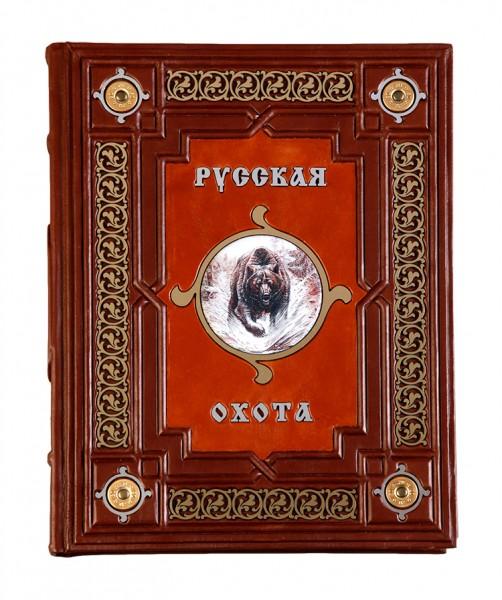 Русская охота (М1)