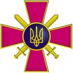 День сухопутных войск Украины 12 декабря