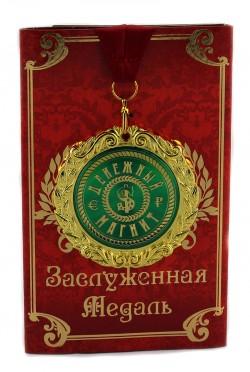 Медаль Денежный магнит