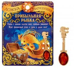 Ложка-загребушка Золота рыбка