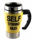 Чашка Мешалка Self Stirring Mug желтая