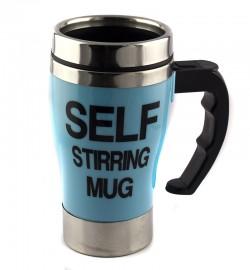 Чашка Мешалка Self Stirring Mug голубая