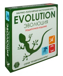Эволюция. Подарочное издание (Evolution)