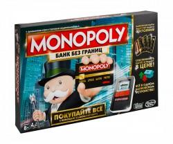 Монополия с банковскими карточками (обновлённая версия)