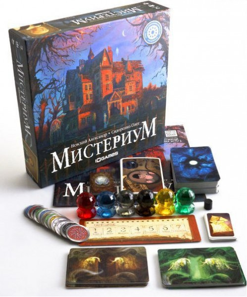 Мистериум (Mysterious Signs)