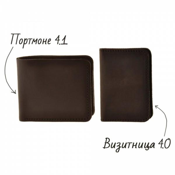 """НАБОР АКСЕССУАРОВ """"БАНГКОК"""""""