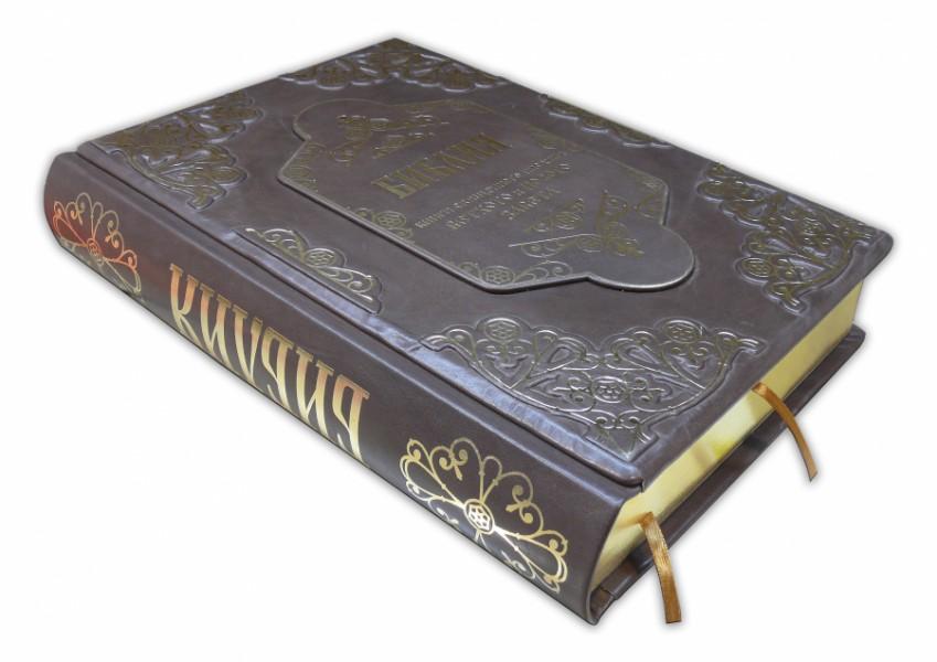 БИБЛИЯ. ВЕТХИЙ И НОВЫЙ ЗАВЕТ (MARRONE)