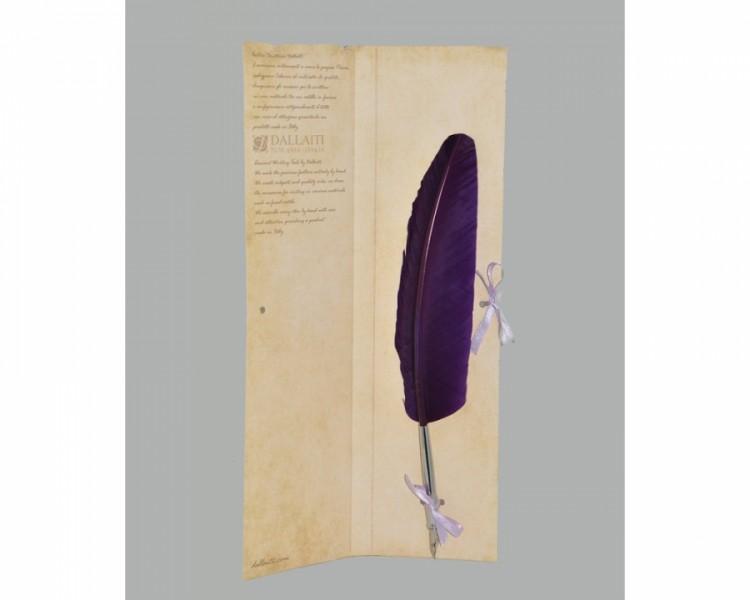 Перо Фиолетовое Piu 04