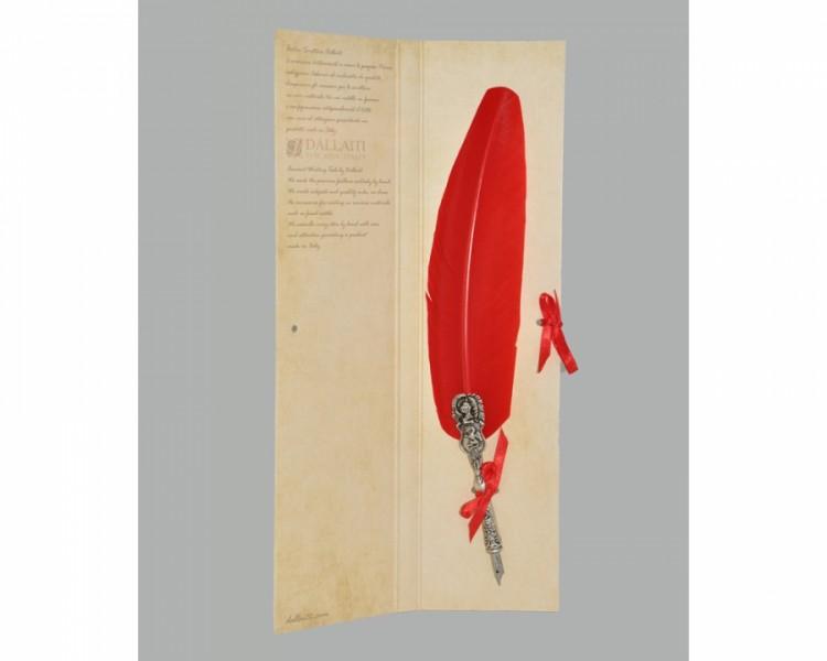 Перо Красное Piu 05