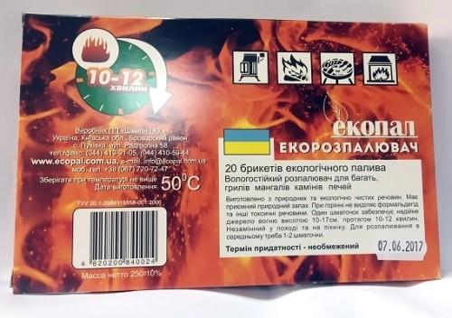 Разжигатель Екопал, 20 брикетов
