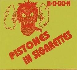 Пистоны в сигареты