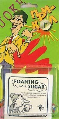 Сахар пенный