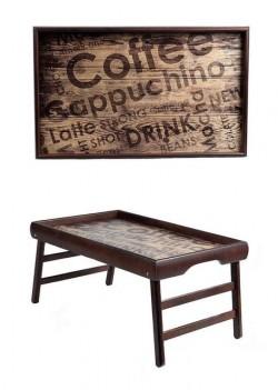 Столик для завтрака Coffee