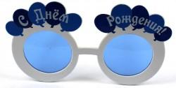 Очки для праздников С днём рождения