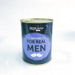 Консерва-носок For real man