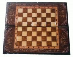 Шахматы-нарды Дракон