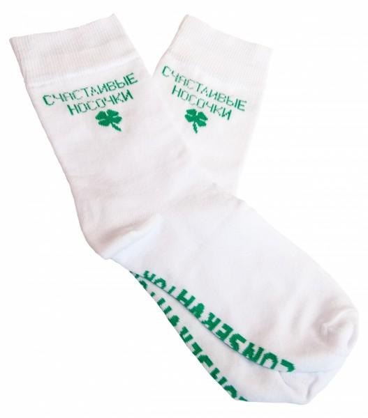 Консерва-носок Счастливые носочки