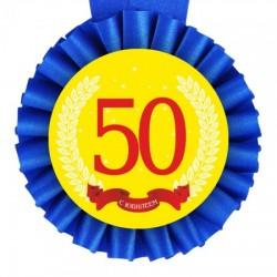 Медаль С Юбилеем! 50 лет